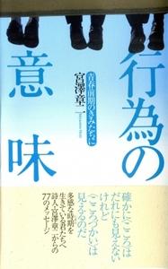 20100714_1910927