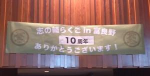 Shinosuke10