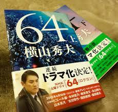 64book_2